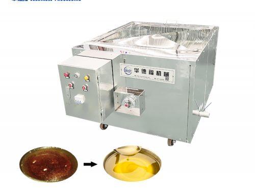 HY63-F2 Vacuum Deep Fry Oil Filter Machine
