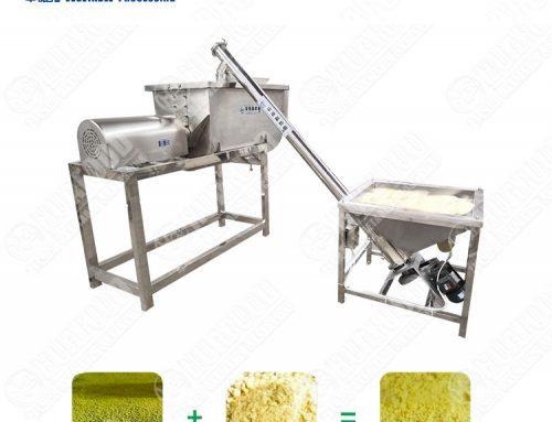 Factory directly supply blender dry powder mixer blending machine